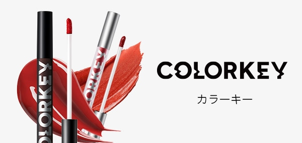 colorkey