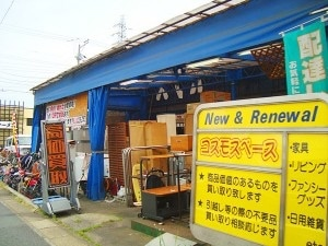 戸田新曽店