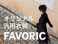 FAVORIC