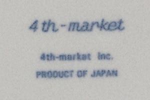 プラート7.5プレート (フォースマーケット/4th-market)