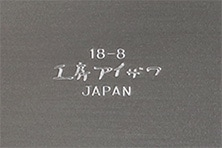 深型ランチボックス (工房アイザワ)