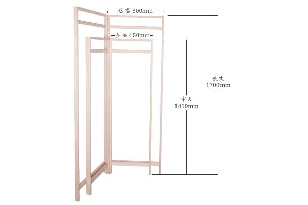 衣桁 (東屋)