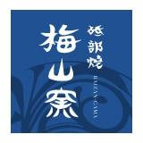 梅山窯ロゴ