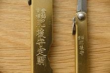 ハサミ・ナイフ (播州刃物)