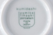 kumidashi (イイホシユミコ)