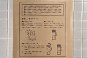 東京麦茶 ティーパック(川原製粉所)