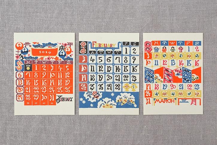 卓上カレンダー (桂樹舎)