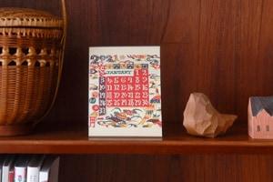 卓上カレンダー(桂樹舎)
