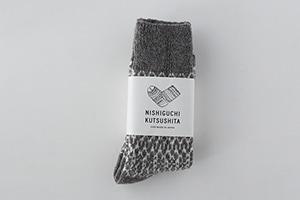 ウールジャガードソックス(西口靴下)
