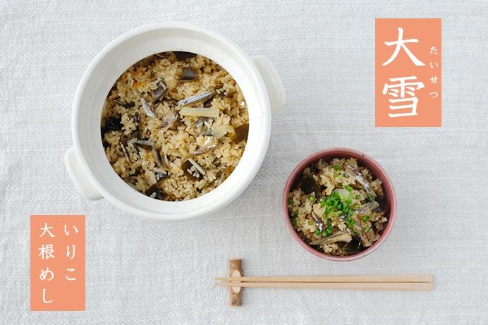 大雪 牡蠣と香菜の水餃子