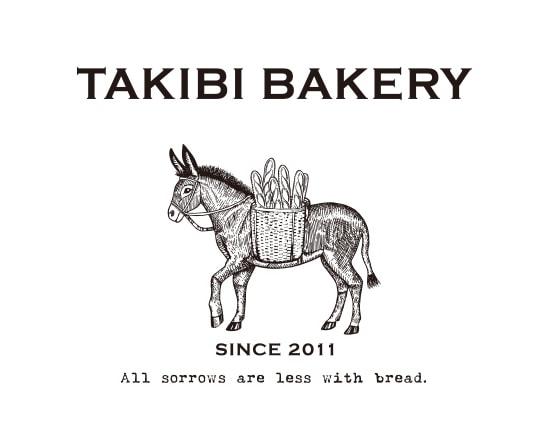 タキビベーカリーロゴ