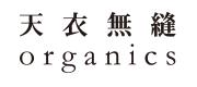 木村石鹸ロゴ