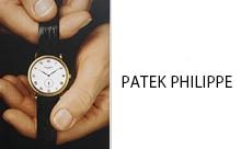 紡ぐ、継ぐ腕時計「パテックフィリップ」