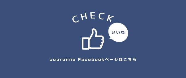 クロンヌFacebookページ