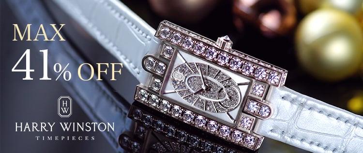 HARRY WINSTON ハリーウィンストン 腕時計 クリスマスプレゼント