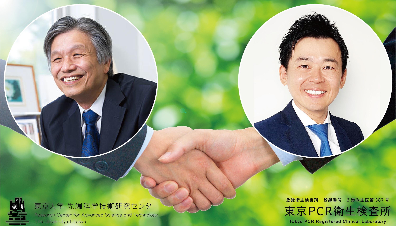 PRイメージ 児玉教授&植島幹九郎