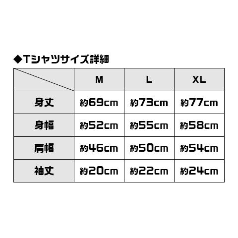 Tシャツサイズ詳細 (単位cm)