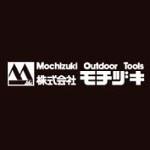 mochizuki モチヅキ アウトドア用品 キャンプ用品