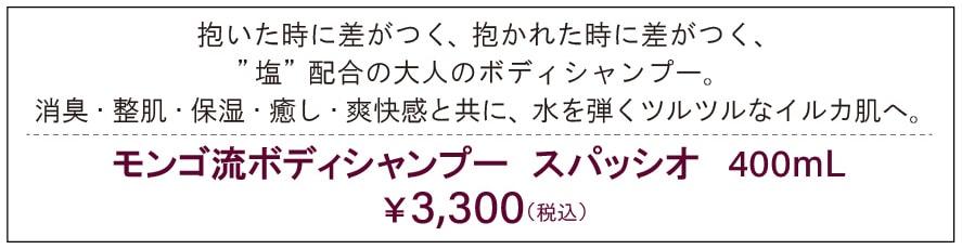 商品情報2