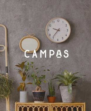 CAMPAS キャンパス