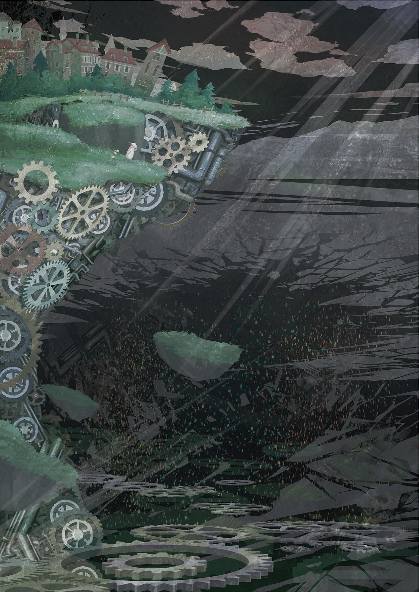 歯車の世界
