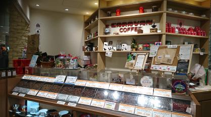 MIKADO-YA珈琲店 Oomori