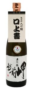 田邊酒造 越前岬 大吟醸 720ml