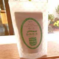 「静岡煎茶」PREMIUM