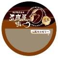 豆腐屋すいーつ 豆乳モカゼリー味
