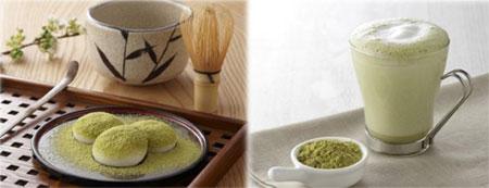 とろけるきな粉 抹茶