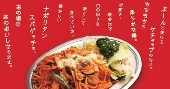 ボルカノ:太麺と相性抜群濃厚ソースセット「バラエティ2.2mm太麺セット」