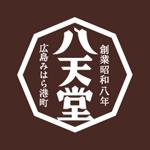八天堂ロゴ