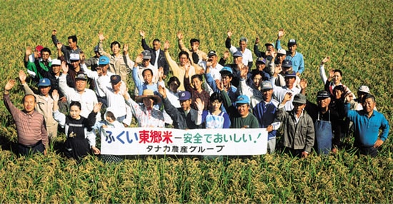 タナカ農産グループ