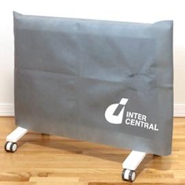 収納に便利なカバー付き