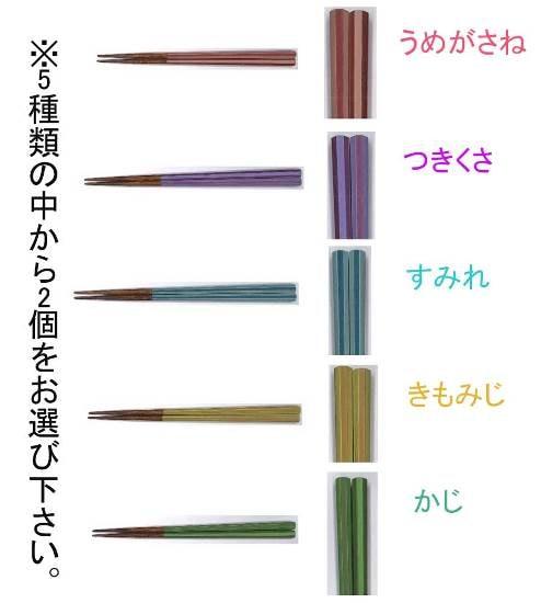 箔一:金の箸 銀の箸(うめがさね・つきくさ・きもみじ・すみれ・かじ)
