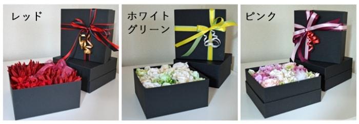ボヌールヴィエント「ATTIRER〜引き寄せる〜」gf-001 BOXフラワー