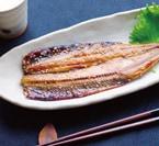 醤油干し焼き魚