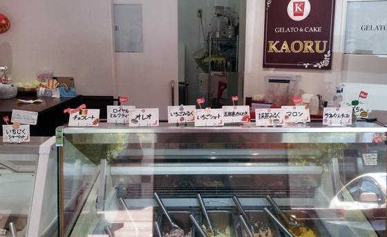 ジェラート & ケーキ KAORU:ジェラート 6種12個入り