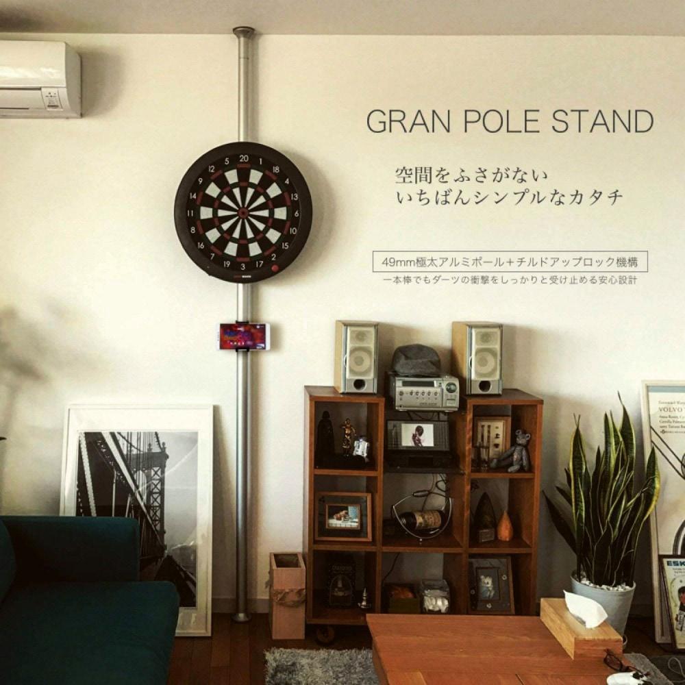 GRAN DARTS POLE STAND グランダーツ ポールスタンド ブラック商品サブ画像
