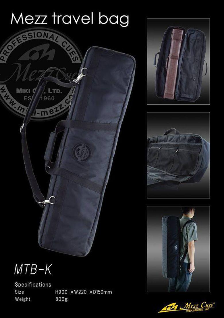 mezz トラベルケース mtb-k ブラック 商品画像