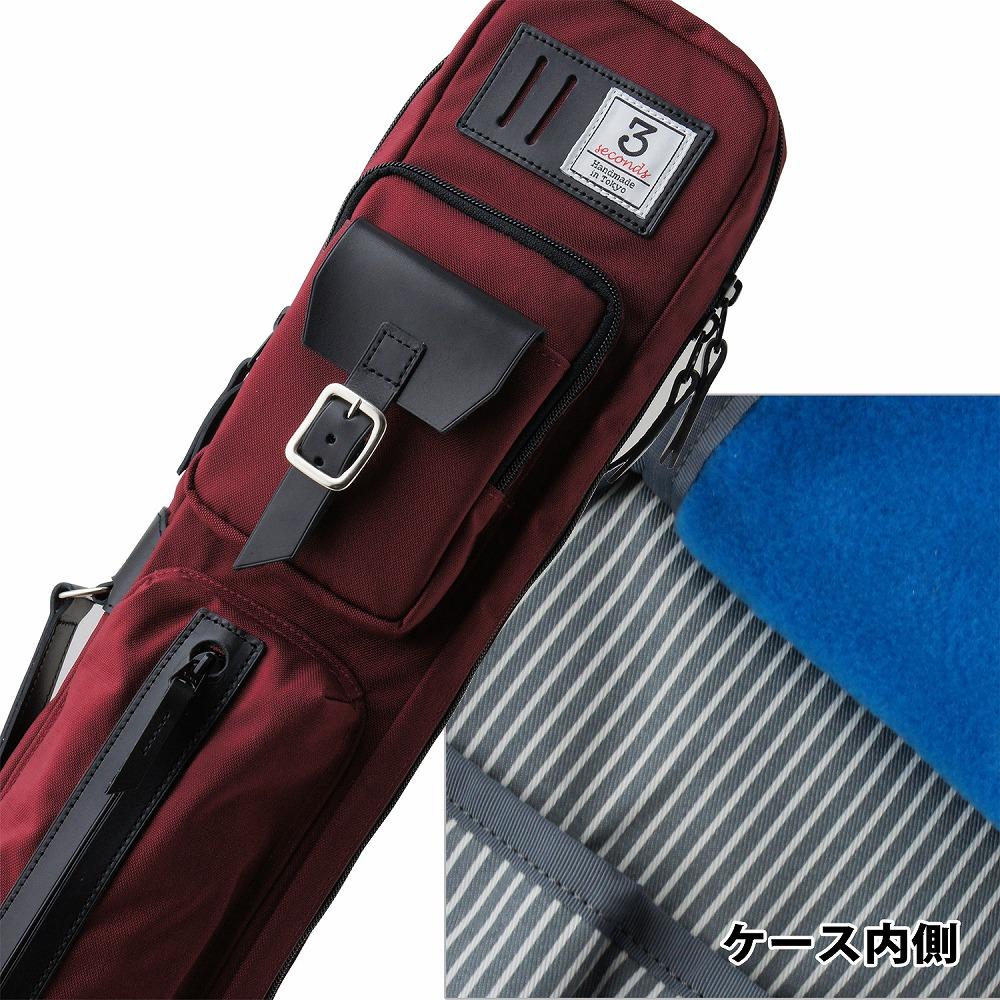 スリーセカンズ ケース ワイン 3B4S (バット3本シャフト4本収納)商品サブ画像