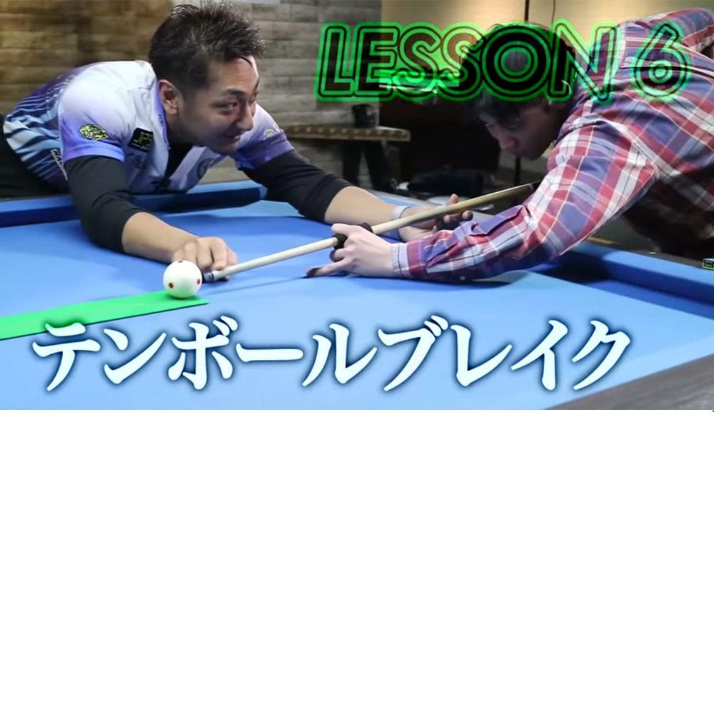【メール便可】DVD 栗林達 トッププロが伝授する確かな上達メソッド商品サブ画像
