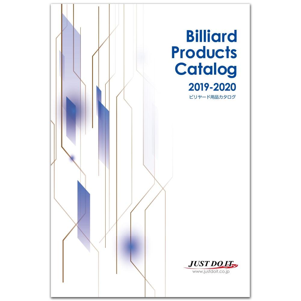【メール便可】ビリヤード用品カタログ2019-20商品サブ画像
