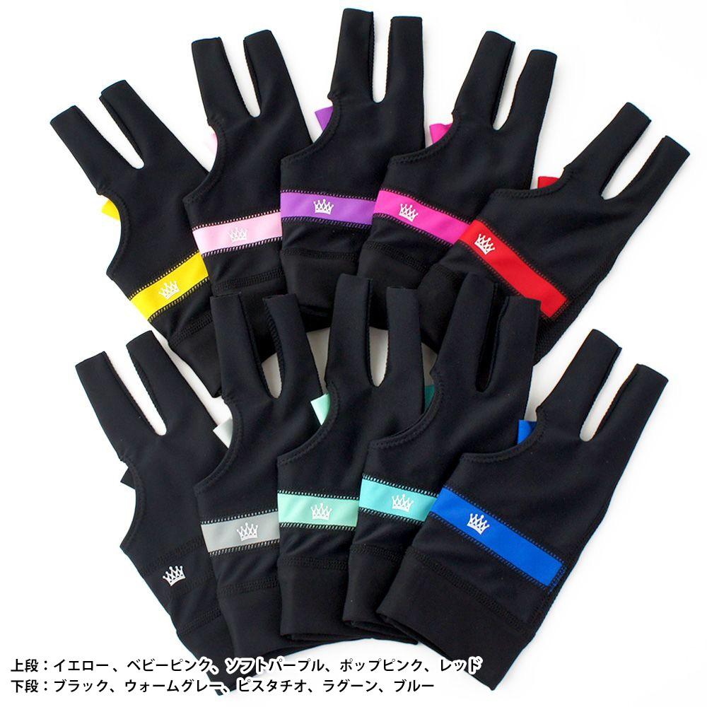 【メール便可】CROWN クラウン グローブ 左手着用/右利き用(右利きプレー用) Mサイズ 各色