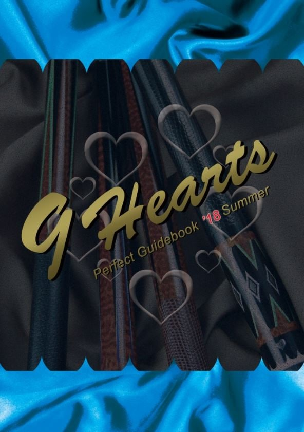 9hearts ナインハーツ WEBカタログ