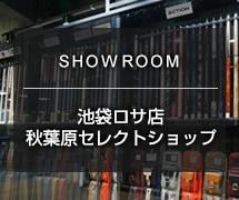 ロサ店情報