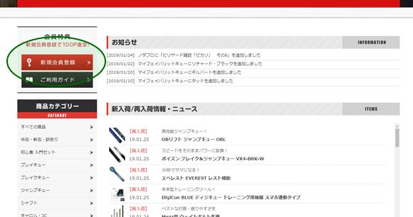 step1-1