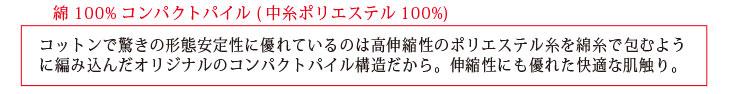 快眠応援キャンペーン!期間限定10%OFF