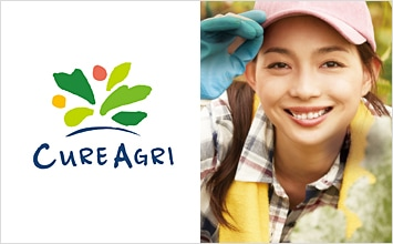 CURE AGRI