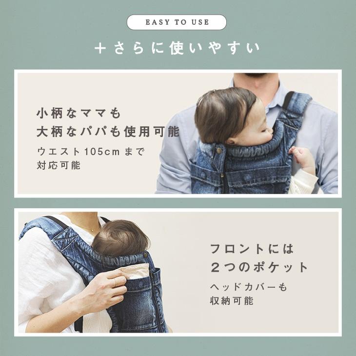 おんぶ抱っこ紐 デニム TYPE2